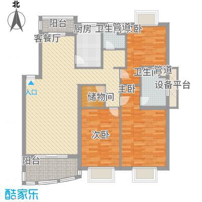 秋月枫舍134.06㎡上海户型3室2厅2卫1厨