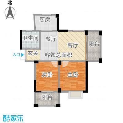 康恒悦麒美寓89.00㎡C4奇数层户型2室1卫1厨