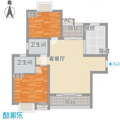 逸流公寓110.00㎡户型3室2厅2卫1厨