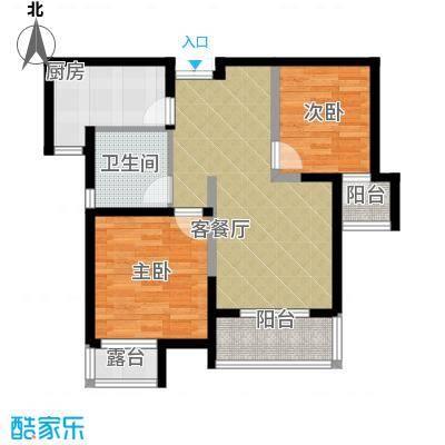 伊萨卡排屋72.90㎡户型2室1厅1卫1厨