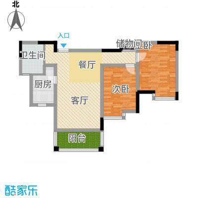 发展今日嘉园94.31㎡B#楼B2户型2室1厅1卫1厨
