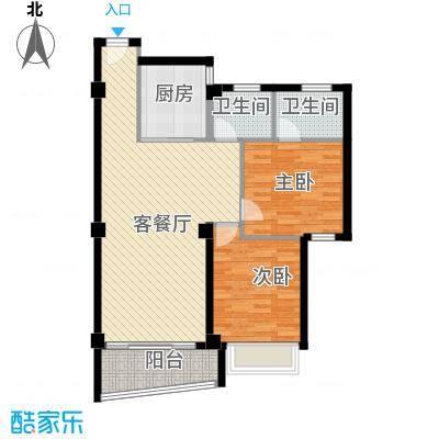 嘉业海华公寓95.00㎡户型2室1厅2卫1厨
