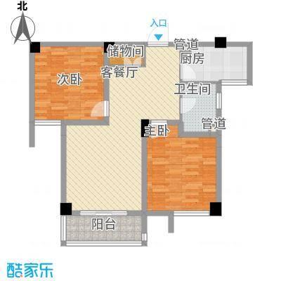 登云大厦90.77㎡标准A1户型2室2厅1卫1厨