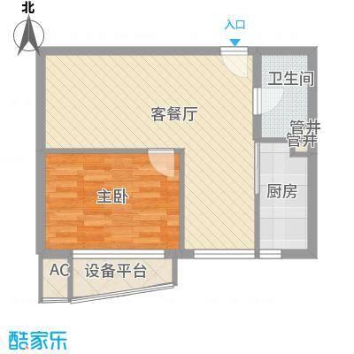 一瓶・四和院65.00㎡精装公寓C户型(已售完)户型1室2厅1卫1厨