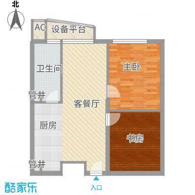一瓶・四和院87.00㎡精装公寓A1户型(已售完)户型2室2厅1卫1厨