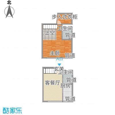 中弘北京像素50.00㎡D2户型2室1厅2卫1厨