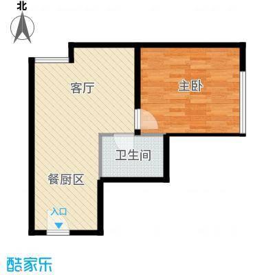 新城市广场53.54㎡户型1室1厅1卫
