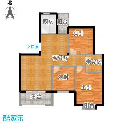 江南名苑103.65㎡B2户型3室1厅1厨