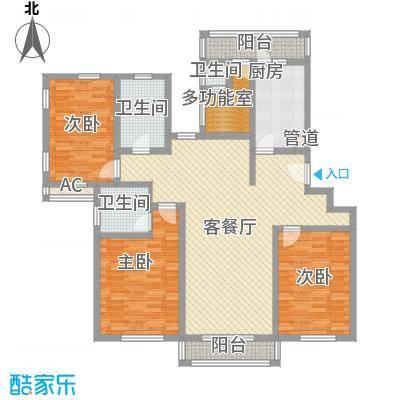 新江湾城169.00㎡E房型户型4室2厅2卫1厨