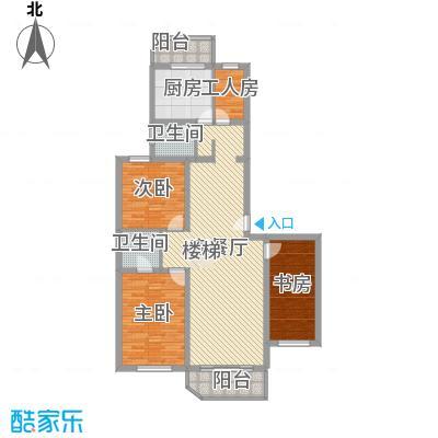 鉴赏新华140.00㎡上海(售完)户型4室2厅2卫1厨