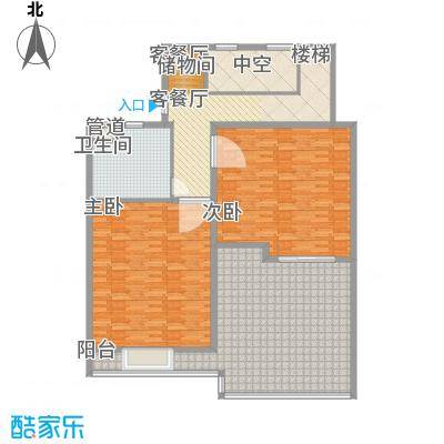 明珠东苑192.63㎡明珠东苑192.63㎡4室2厅2卫1厨户型4室2厅2卫1厨