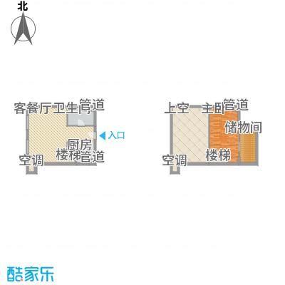 21#综合楼B2户型