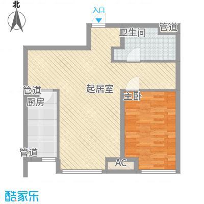 凯德锦绣80.99㎡3号楼B1户型1室2厅1卫1厨