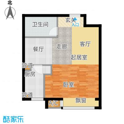 凯德锦绣62.12㎡2号楼A户型1室1厅1卫1厨
