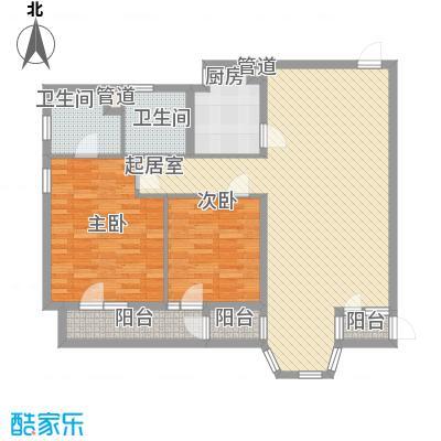 合生时代帝景130.00㎡3号楼A户型2室2厅2卫1厨