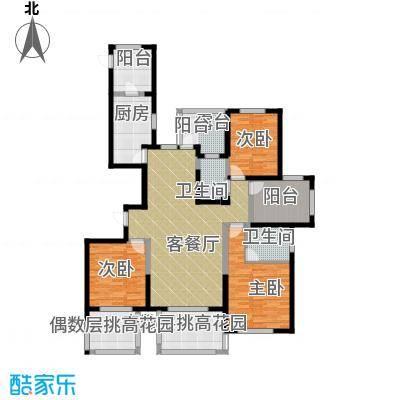 保利东湾排屋154.61㎡四期15号楼空中院墅G1户型3室1厅2卫1厨