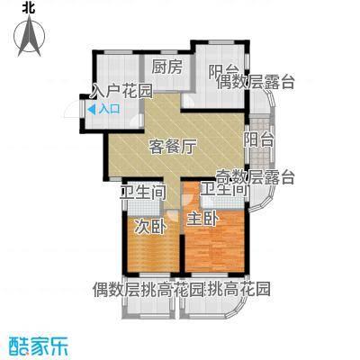保利东湾排屋134.43㎡四期10号楼标准层H1户型2室1厅2卫1厨
