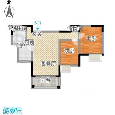 发展今日嘉园94.00㎡B2型户型2室2厅1卫1厨