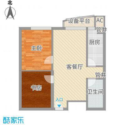一瓶・四和院87.00㎡精装公寓A户型(已售完)户型2室2厅1卫1厨