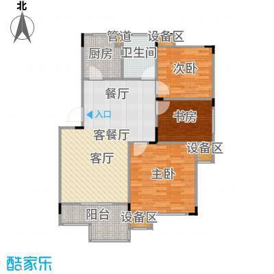 I2户型图