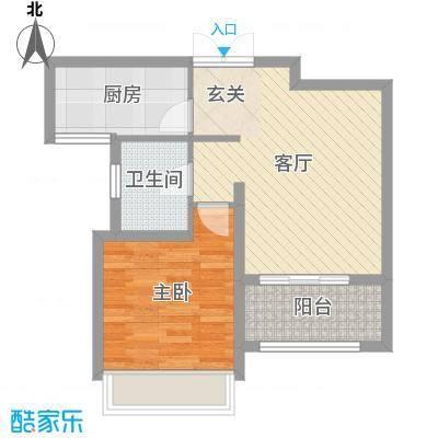 国基逸境57.00㎡三期C12#、C13#、C14#中间户户型1室1厅1卫1厨