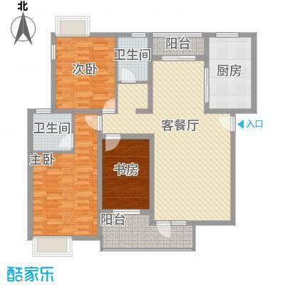 逸翠雅居137.00㎡逸翠雅居3室户型3室