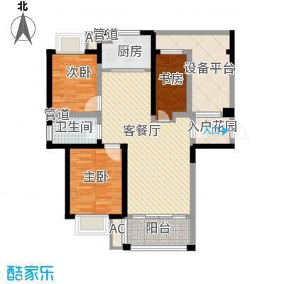 方大上上城105.54㎡二期高层C4户型3室2厅1卫1厨