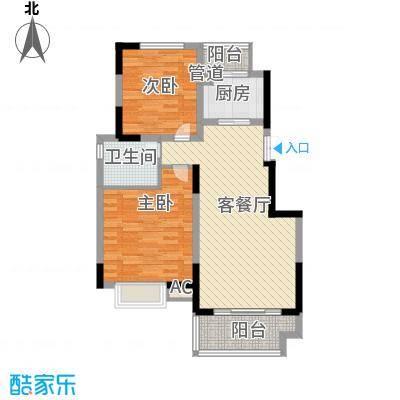 方大上上城94.85㎡二期小高层H户型2室2厅1卫1厨
