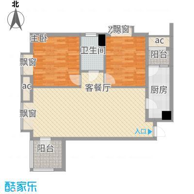 华业东方玫瑰户型2室2厅1卫1厨