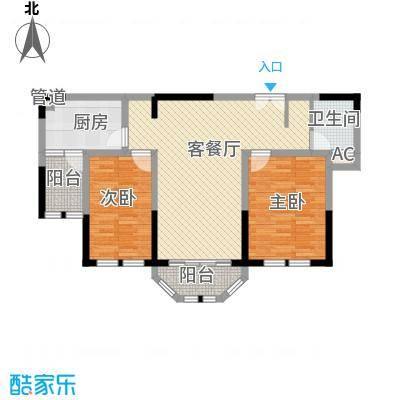 衡山城102.00㎡A-3 已售完户型2室2厅1卫