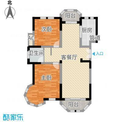 衡山城107.00㎡A-2 已售完户型2室2厅1卫