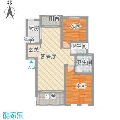 衡山城102.00㎡C-1型 已售完户型2室2厅2卫1厨
