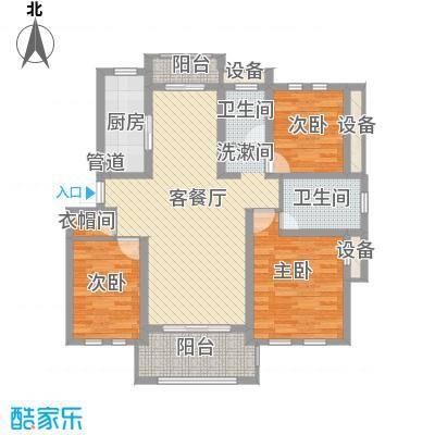衡山城130.00㎡D-4型 已售完户型3室2厅2卫1厨
