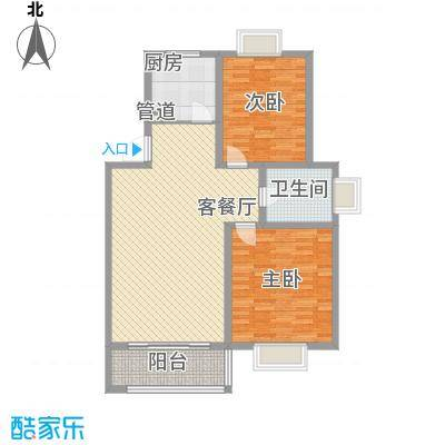 环湖佳苑123.00㎡环湖佳苑123.00㎡3室户型3室