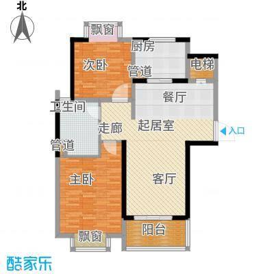 汉城国际99.00㎡四期H3户型2室2厅1卫1厨