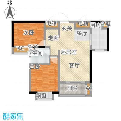 汉城国际93.00㎡四期D2户型2室2厅1卫1厨