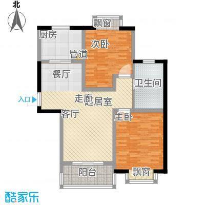 汉城国际91.00㎡四期H1户型2室2厅1卫1厨