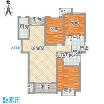 汉城国际128.00㎡四期D1户型3室2厅2卫1厨