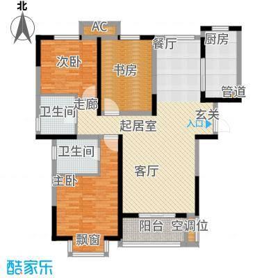 汉城国际118.00㎡户型3室2厅2卫
