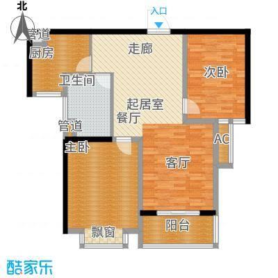汉城国际96.00㎡四期H2户型2室2厅1卫1厨