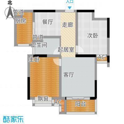 汉城国际89.00㎡户型2室2厅1卫