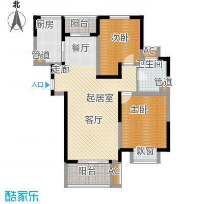 汉城国际96.00㎡户型2室2厅1卫