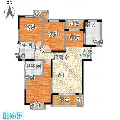 汉城国际125.00㎡户型3室2厅2卫