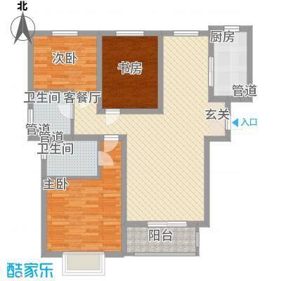 东江园142.00㎡东江园户型图东江苑4室户型图4室3厅2卫1厨户型4室3厅2卫1厨