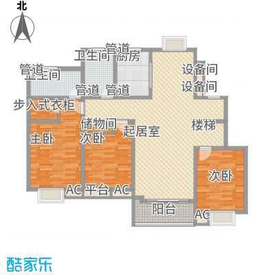 人和家园136.07㎡E4型(跃层下)户型3室2厅2卫1厨