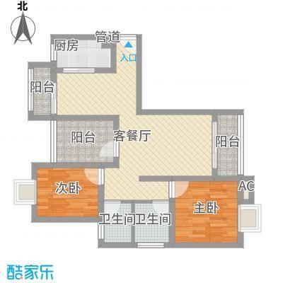 名人华城92.00㎡名人华城3室户型3室