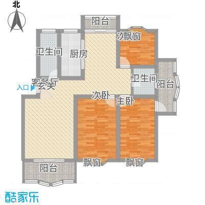 宏泰雅苑130.00㎡一期标准层D1户型3室2厅1卫1厨