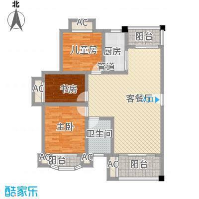 城开国际学园97.00㎡D2+1-a(三期)户型2室2厅1卫1厨