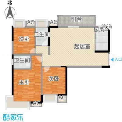 洪城时代广场141.00㎡洪城时代广场3室户型3室