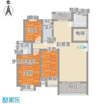 联泰香域滨江129.00㎡尚品C3户型3室2厅2卫1厨